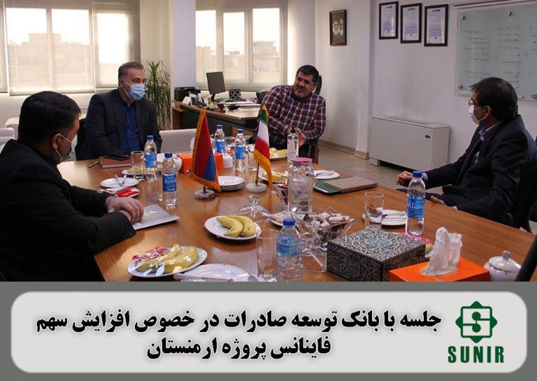 زیادة تمویل مشروع خط انتقال کهرباء الثالث في أرمینیا