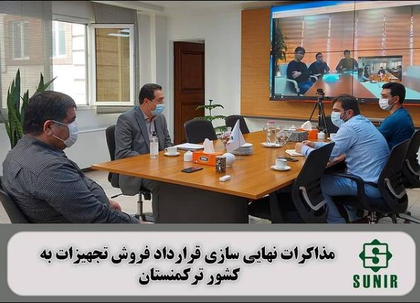 صانیر در خصوص نهایی سازی قرارداد فروش تجهیزات به ترکمنستان با طرف ترکمن مذاکره کرد.