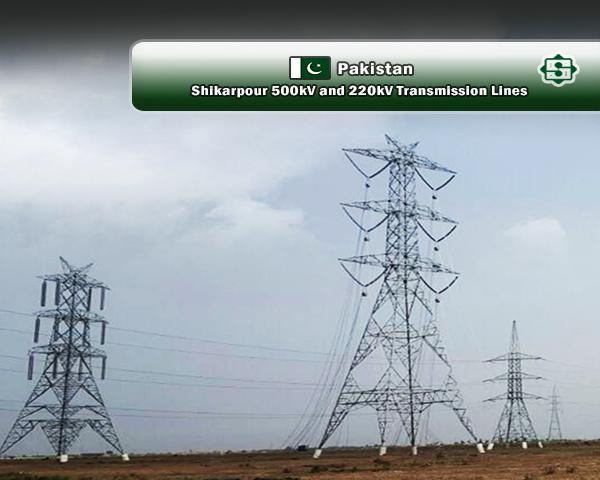 مشروع شبکات انتقال خطین 500 و220 کیلو فولط منطقة شیکاربور الباکستانیة