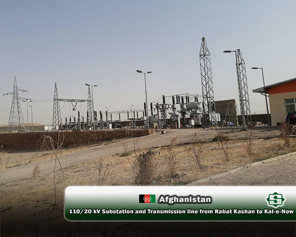 """Permanent delivery of project """"110/20 kV line and substation """"in Kal-e-Now, Afghanistan"""