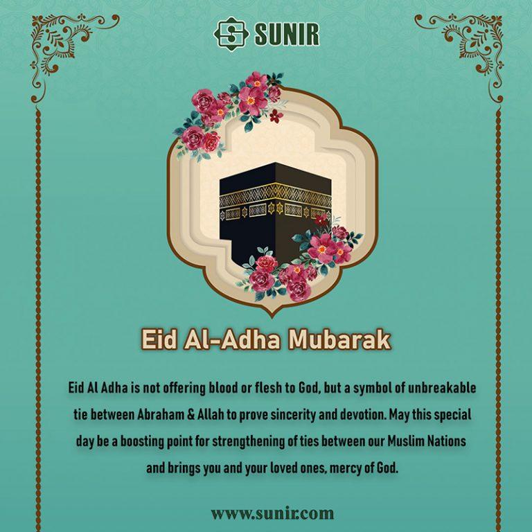 Eid Al-Ahda Mubarak