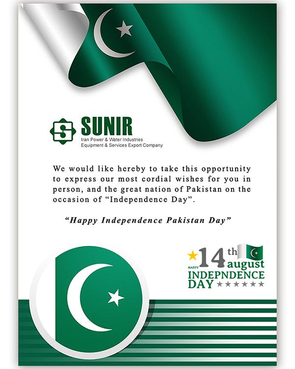 نبارک لیوم 14 اغسطس،یوم استقلال دولة باکستان